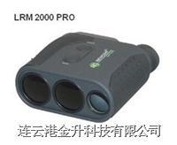 纽康加拿大新康LRM2000PRO激光测距仪/测距望远镜LRM 2000PRO LRM 2000 PRO