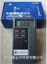 专业级电场强度辐射检测仪|LZT-1150高低频辐射检测仪|连云港辐射仪 LZT-1150