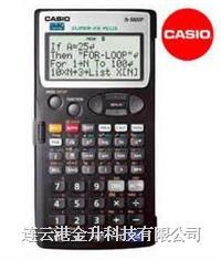 工程测量用的计算器卡西欧FX-5800P原装送大礼包免费传程序 FX-5800P