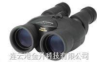 厂家直供行货日本佳能CANON望远镜:佳能稳像仪12x36IS II/带验证码
