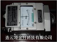 **兆欧表 绝缘电阻表 摇表 ZC25B-3 500v【塑壳】手摇表 绝缘电阻表 南京金川ZC25-3