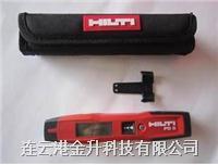 **行货 德国喜利得PD5 70米手持激光测距仪 保修3年代替老款PD4 PD5