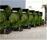 连云港搅拌机JZC350销售|连云港建筑混凝土搅拌机畅销型 JZC350