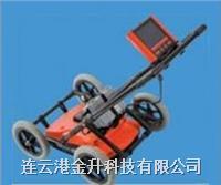 **英国雷迪RD1000探地雷达8米探测金属管塑料管等|RD1000雷迪管线定位仪成像仪 RD1000