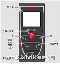 **瑞士徕卡LEICA手持高精度激光测距仪D210一键测量质保三年 D210
