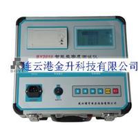**直读式等值盐密测试仪BY2010(盐密仪)绝缘子附盐密度测试仪 BY2010