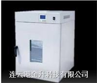 促销正品DHG-9053B台式鼓风干燥箱 电热恒温干燥箱 DHG-9053B DHG-9053A