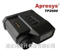 APRESYS激光测距/测高/测角一体机 TP2000/连云港测距仪