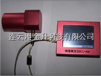 竞博电竞安全吗BoTe裂缝宽度检测仪RCL-930/裂缝观测仪专家  RCL-930