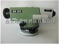 **代理天津欧波TJOP DS-32S自动安平水准仪/激光水准仪 DS-32S