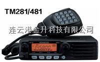 **带验证日本建伍车载台TM281A/TM841A TM281A/TM841A