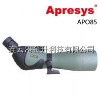 APRESYS艾普瑞 单筒观鸟镜/wifi侦查望远镜 Apo85