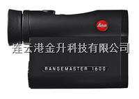 1600米激光测距望远镜德国徕卡CRF1600  CRF1600