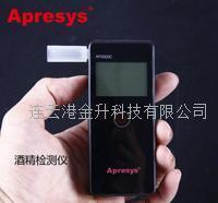 APRESYS艾普瑞 AP2020C呼吸式酒精检测仪