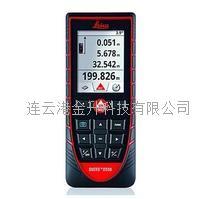 **瑞士徕卡电力部门高精度激光测距仪D510|电力部门距离测量仪 D510