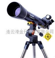 星特朗LT70AZ天文望远镜高倍清成人夜视正像 LT70AZ