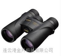 尼康狩猎MONARCH5系列双筒望远镜 MONARCH M5  12x42  MONARCH M5
