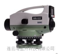 **欧波高精度数字自动安平水准仪DS101平值和高层值 DS101