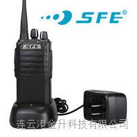 **大功率顺风耳7W实标对讲机S880|2200毫安大电池 S880