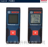 25米博世激光测距仪GLM25一键式操作 GLM25
