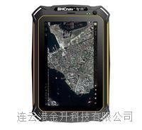 智图GPS P20三防平板电脑GIS数据采集器/7寸GISA P20升级版 P20