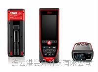 2015新品瑞士徕卡激光测距仪S910|小型掌上全站仪配置徕卡仪器箱   三脚架   适配器 S910