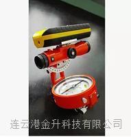 **DQL- 16ZJC型激光定位测距经纬罗盘仪可以测量方位角 高差 距离