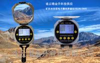 矿用激光电子罗盘仪YHL90/360S 带煤安证防爆证罗盘仪 YHL90/360S