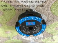 激光水平仪充电宝标线仪充电器可以用于莱赛福田等激光投线仪 235