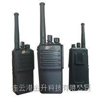 BOTE(竞博电竞安全吗)600AS专网数字对讲机