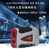 BOTE(竞博电竞安全吗)RG600测距测高测角测速多功能一体机/竞博电竞安全吗0.3米激光测距仪600米 RG-600   RG600 BG-600