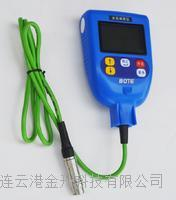 美国BOTE(竞博电竞安全吗)RCL-640分体式非磁性涂层测厚仪