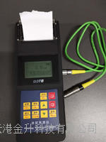 BOTE(竞博电竞安全吗)RCL-860双探头涂层测厚仪
