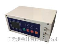 BX80+氢气检漏仪/H2检漏仪 八环气体易胜博注册  BX80+