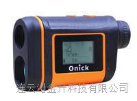 欧尼卡2000B多功能激光测距仪 0.2米精度测距2000米