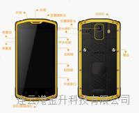 防爆智能手机N16S 代替N16 N16S
