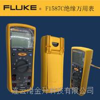 福禄克FLUKE 1587C绝缘万用表 1587C