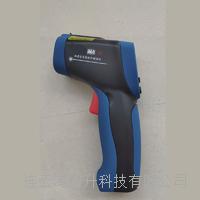 CWH760矿用本质安全型防爆红外测温仪-30~760℃带煤安证防爆证