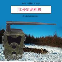 BOTE(竞博电竞安全吗)HC801G彩信红外监控机
