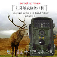 BOTE(竞博电竞安全吗)SH-860红外触发监控相机/1200万像素IP66