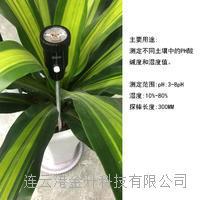 BOTE(竞博电竞安全吗)土壤酸碱度/湿度水分专用测定仪BT-06