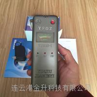 矿用指针式高精度酒精检测仪测酒仪YJ0118-1