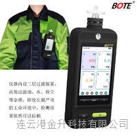 BOTE(易胜博)泵吸式易胜博注册F2(氟气)彩屏防爆BQ6000