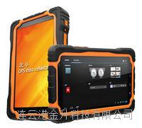 华能卫通HV-T70工业级平板北斗+GPS