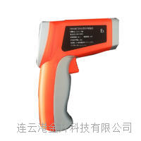 矿用本安型防爆 红外测温仪CWH850