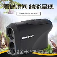 美国APRESYS 测距测高仪POWERLINE1200