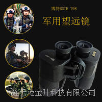 BOTE(竞博电竞安全吗)手持双筒军用望远镜T98双目调焦10x50