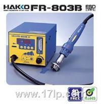 白光FR-803拔焊臺白光拔焊臺FR-803