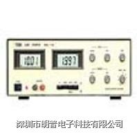 7116C 200W自動掃頻信號發生器|臺灣陽光7116C