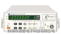 南京盛普│SP100B型多功能計數器